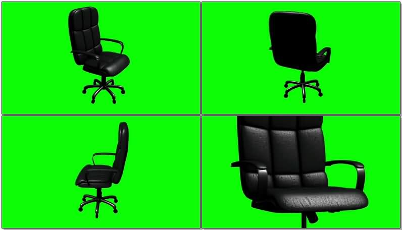 绿屏抠像皮质旋转座椅视频素材