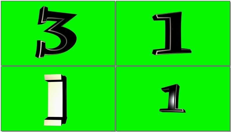 绿屏抠像旋转的3D数字.jpg