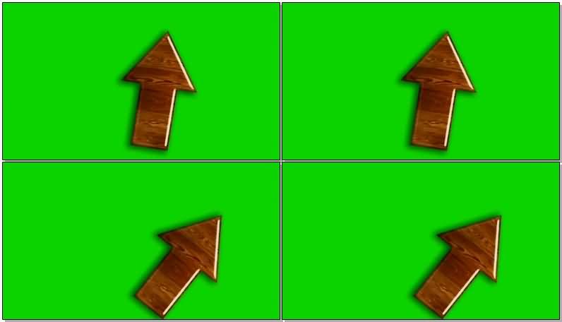 绿屏抠像摇摆的木制指针箭头.jpg