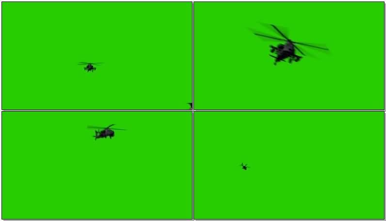 绿屏抠像阿帕奇直升飞机.jpg