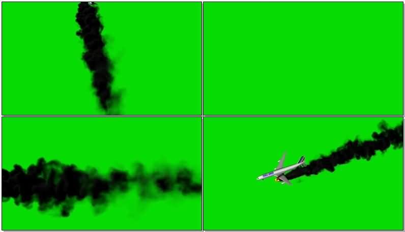 绿屏抠像坠毁的客机.jpg