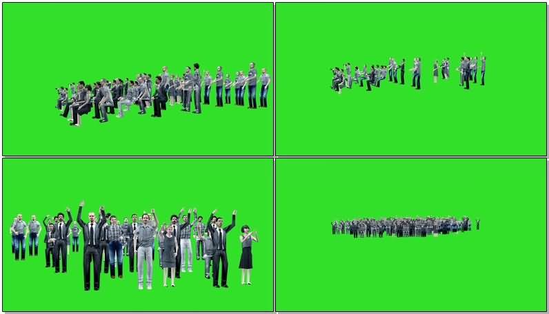 绿屏抠像T台走秀欢呼的人群.jpg