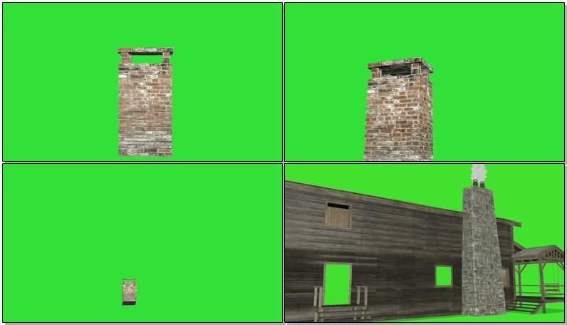绿屏抠像木屋烟囱.jpg