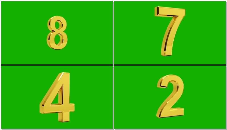 绿屏抠像黄金倒计时数字.jpg