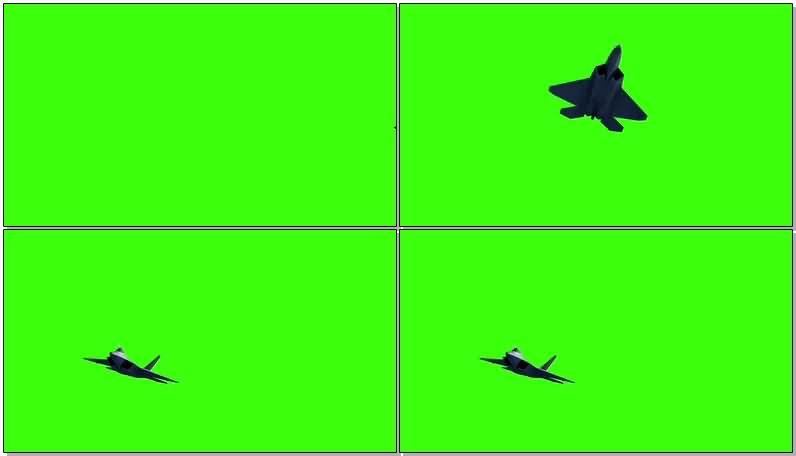 绿屏抠像F12战斗机.jpg