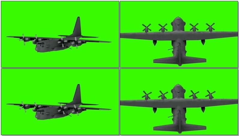 绿屏抠像大型运输机.jpg