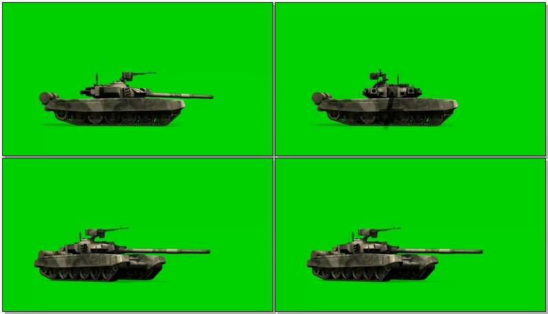 绿屏抠像开炮的坦克.jpg