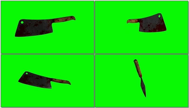 绿屏抠像带血的砍刀.jpg