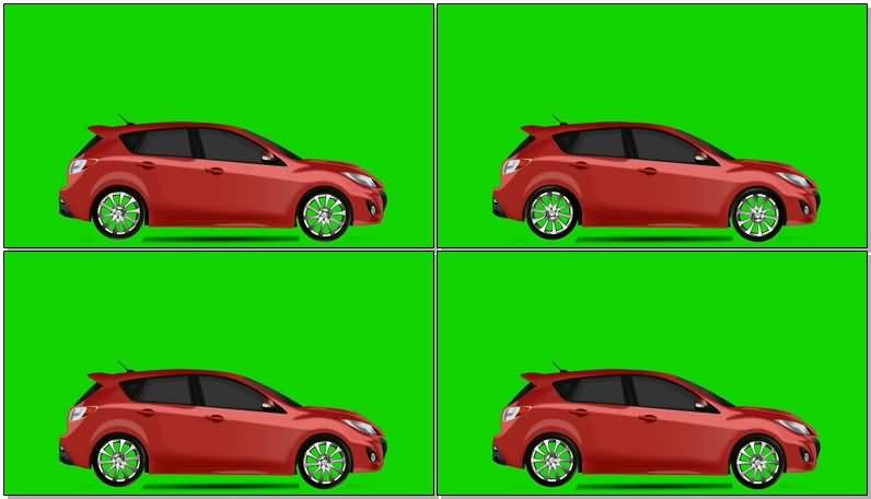 绿屏抠像红色汽车.jpg