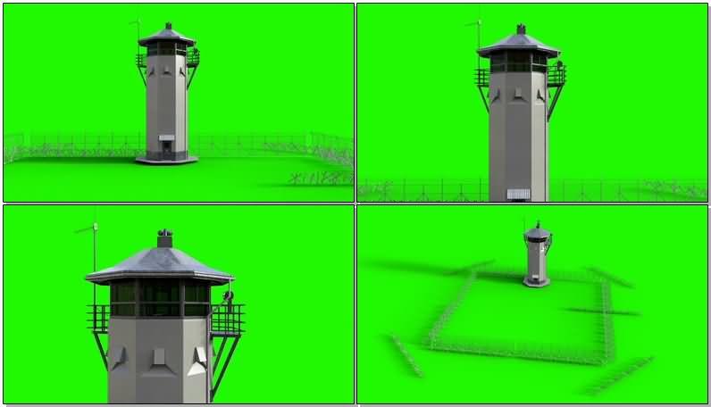 绿屏抠像监狱高塔炮楼栅栏.jpg