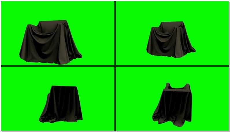 绿屏抠像被布盖住的椅子.jpg