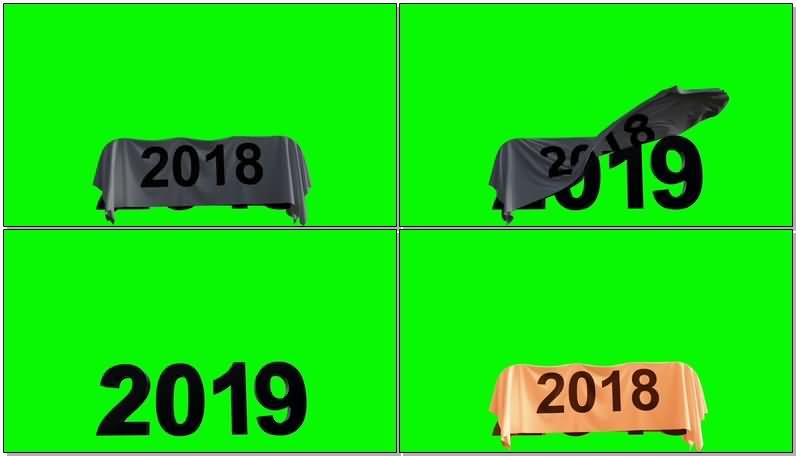 绿屏抠像2019新年预告.jpg