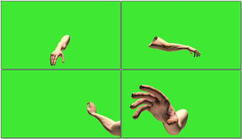 绿屏抠像发射能量的人类手臂.jpg