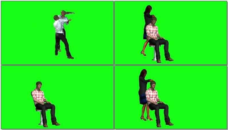 绿屏抠像亲热的男女情侣.jpg
