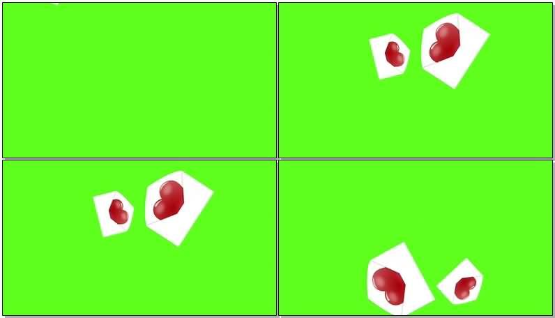 绿屏抠像爱心信封.jpg