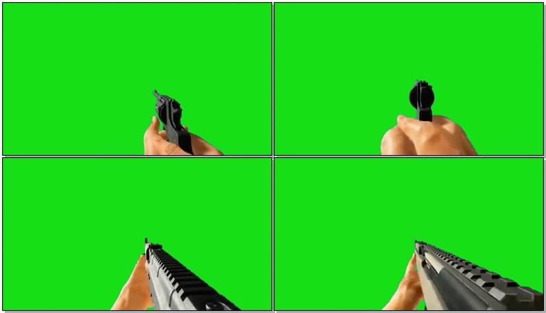 绿屏抠像第一视角开枪射击.jpg
