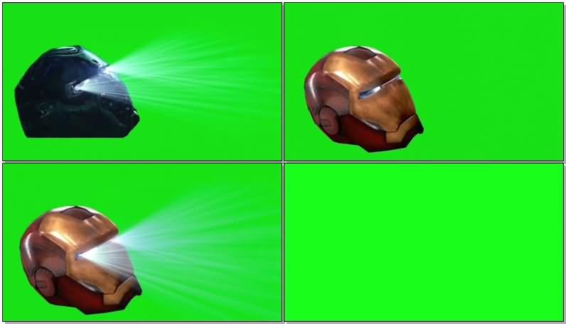 绿屏抠像钢铁侠头盔.jpg