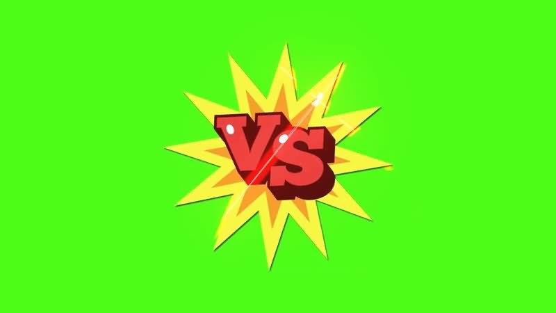 绿屏抠像对战VS标志.jpg