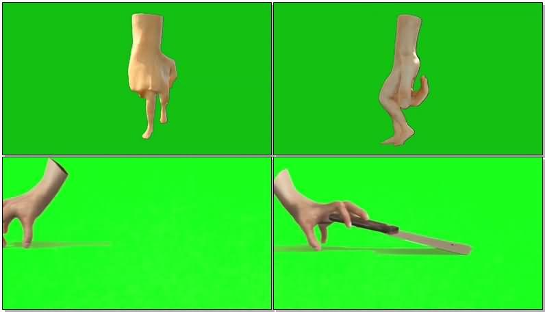 绿屏抠像走路的手指.jpg