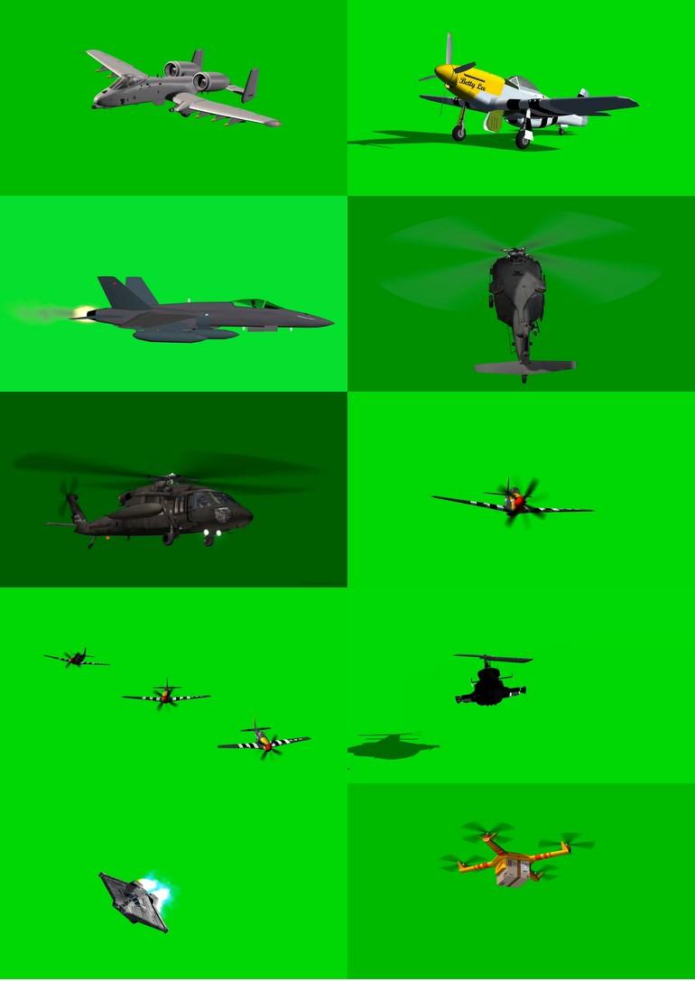 绿屏_绿布_绿幕飞机|战斗机|直升机|飞船|飞碟|飞行器视频素材打包100部第一套
