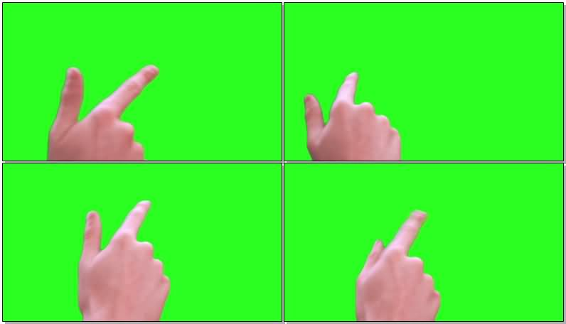 绿屏抠像真实人手手势.jpg