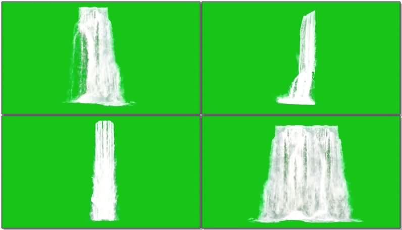 绿屏抠像各种瀑布视频素材