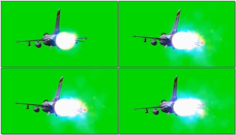 绿屏抠像飞行的战斗机.jpg
