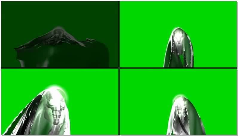 绿屏抠像披着斗篷的骷髅头.jpg