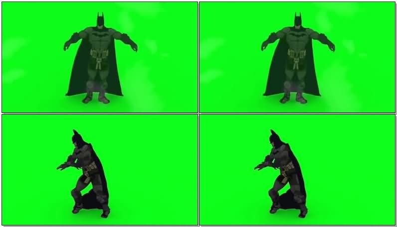 绿屏抠像跳舞的蝙蝠侠.jpg