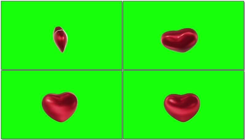 绿屏抠像3D红色爱心.jpg