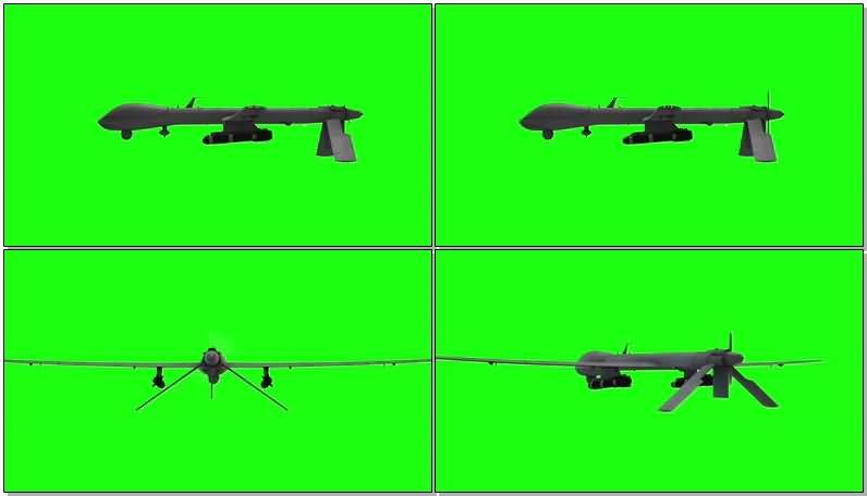 绿屏抠像无人侦察机.jpg