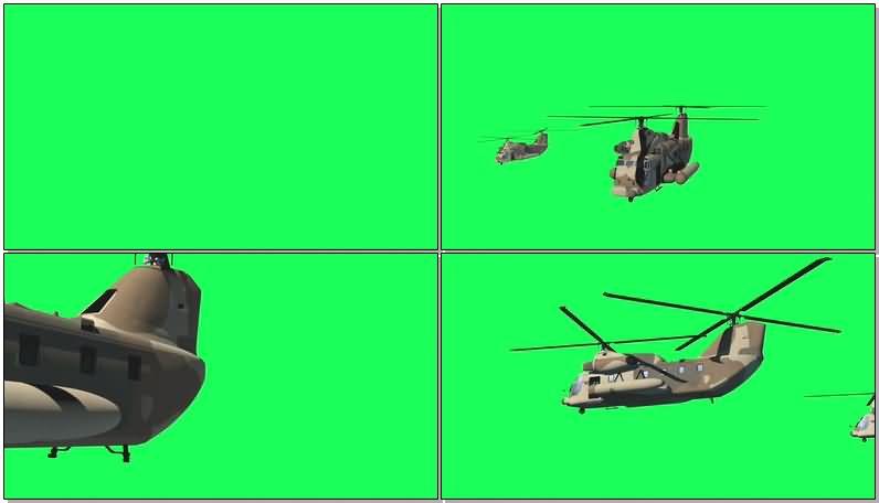 绿屏抠像军用运输直升机.jpg
