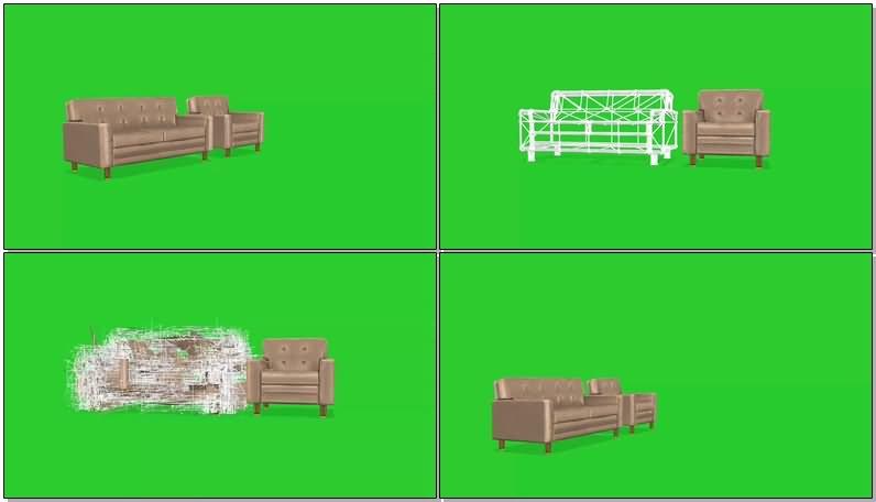 绿屏抠像皮质沙发.jpg