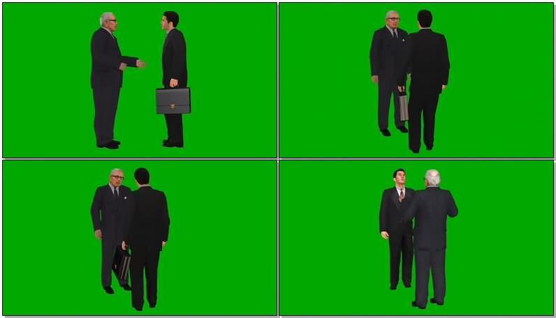 绿屏抠像交谈的商人.jpg