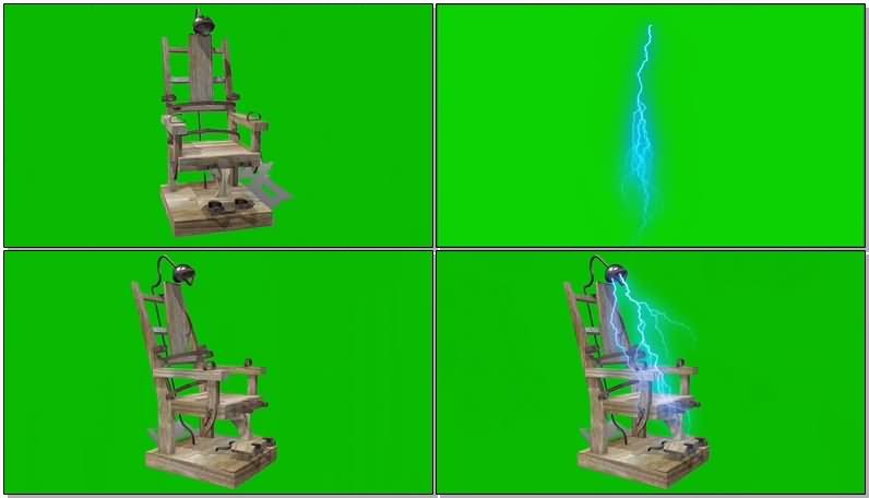 绿屏抠像电椅.jpg