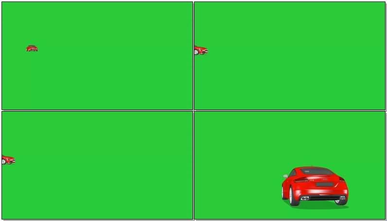 绿屏幕抠像红色轿车.jpg