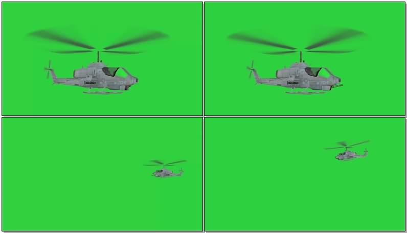 绿屏抠像视频素材直升机