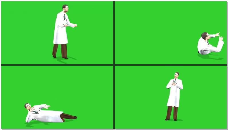 绿幕视频素材医生