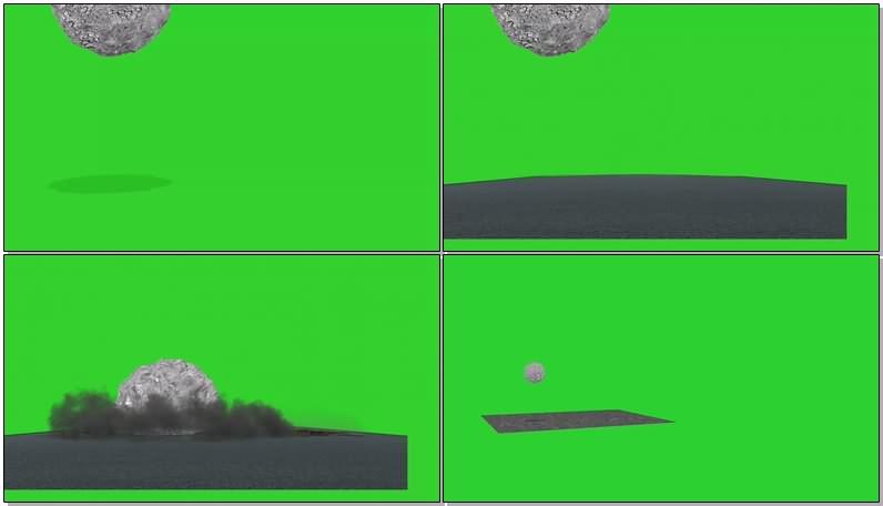 绿幕视频素材陨石坠落.jpg
