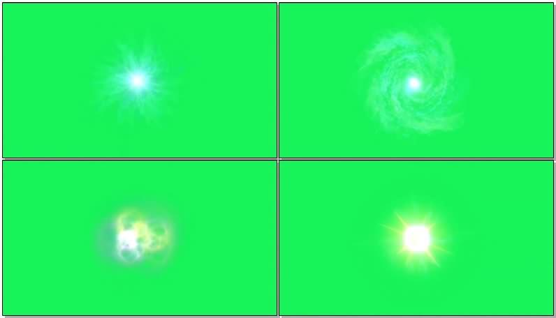 绿幕视频素材能量漩涡.jpg