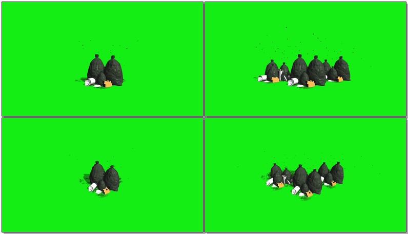 绿幕视频素材垃圾堆