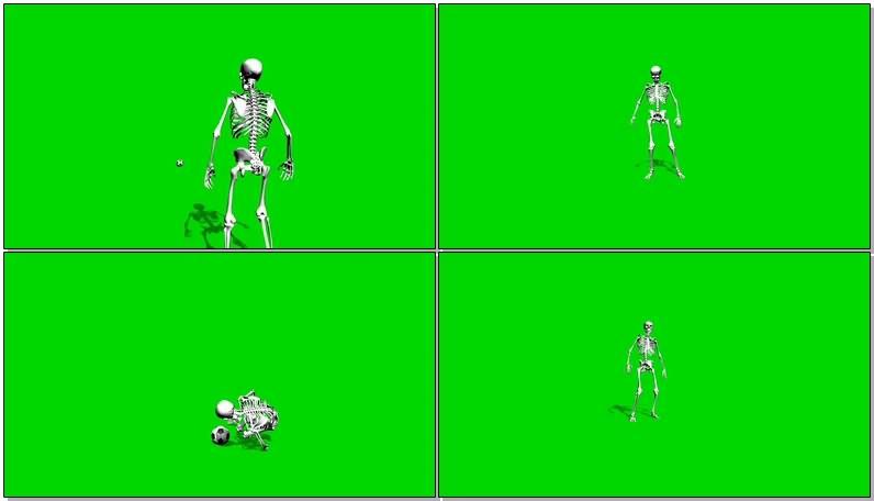 绿幕视频素材踢球的骷髅