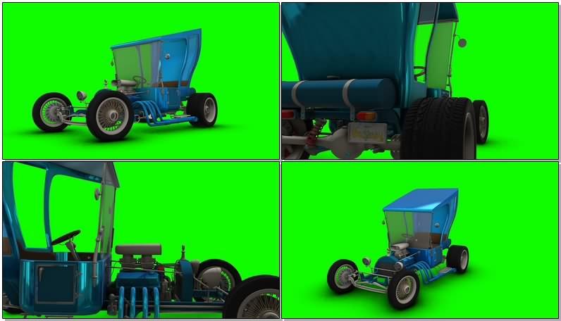 绿幕视频素材老爷车