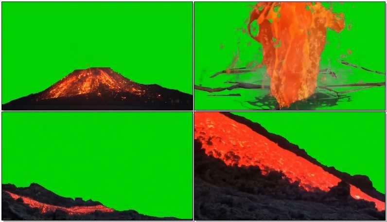 绿幕视频素材火山岩浆