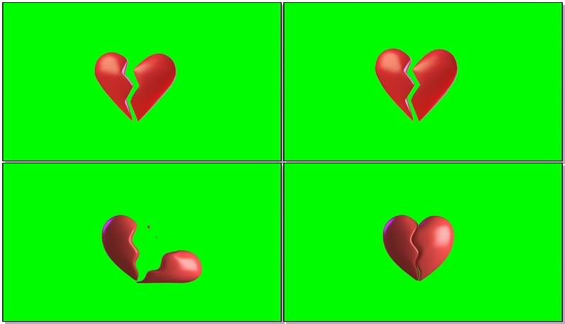 绿幕视频素材破碎的爱心.jpg