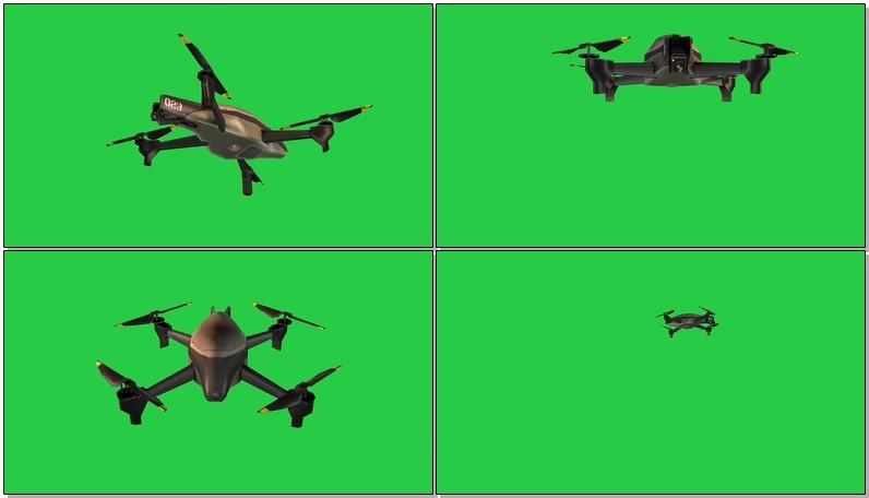 绿幕视频素材无人机
