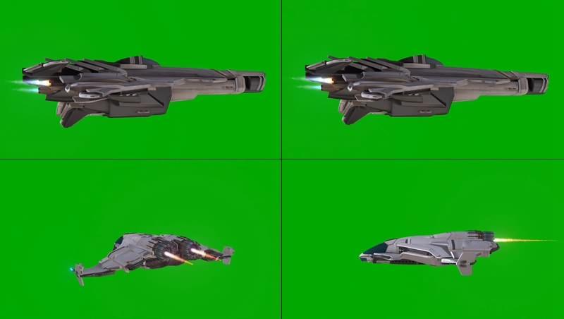 绿幕视频素材宇宙飞船