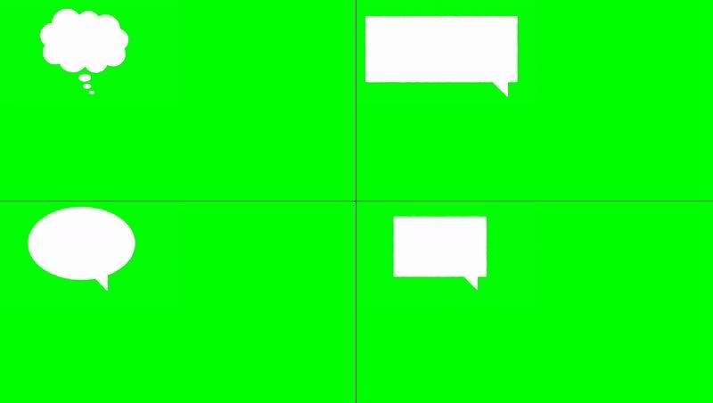 绿幕视频素材文字框