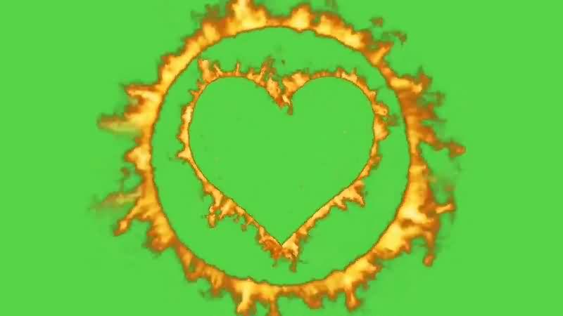 绿幕视频素材爱心火焰