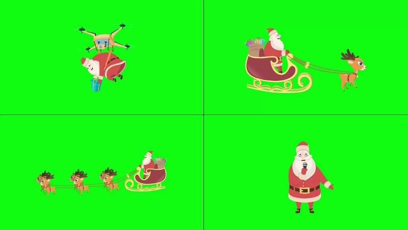 绿幕视频素材圣诞老人